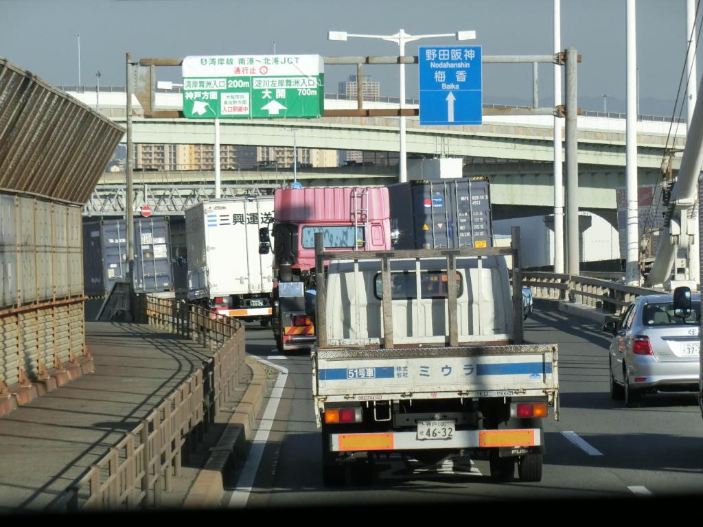 線 湾岸 通行止め 高速 阪神