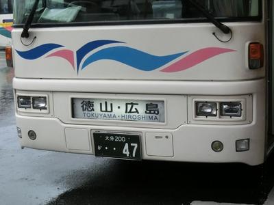 s-CIMG5102