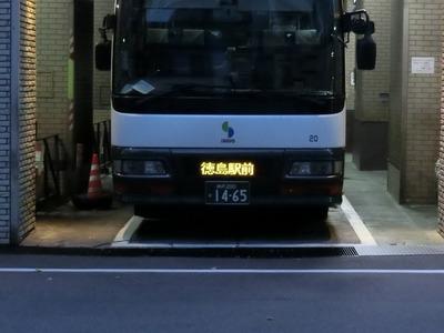 CIMG1821