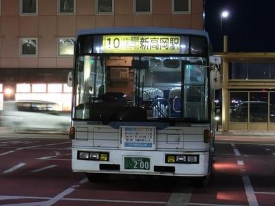 CIMG0514