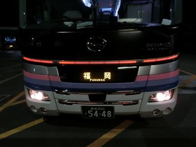 CIMG4984