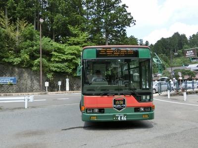 CIMG7800