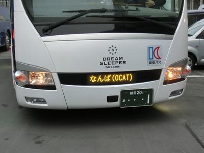 CIMG5454