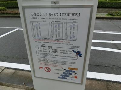 CIMG5931