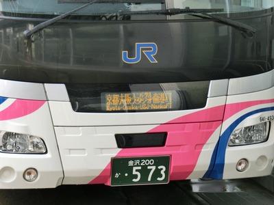 CIMG4413