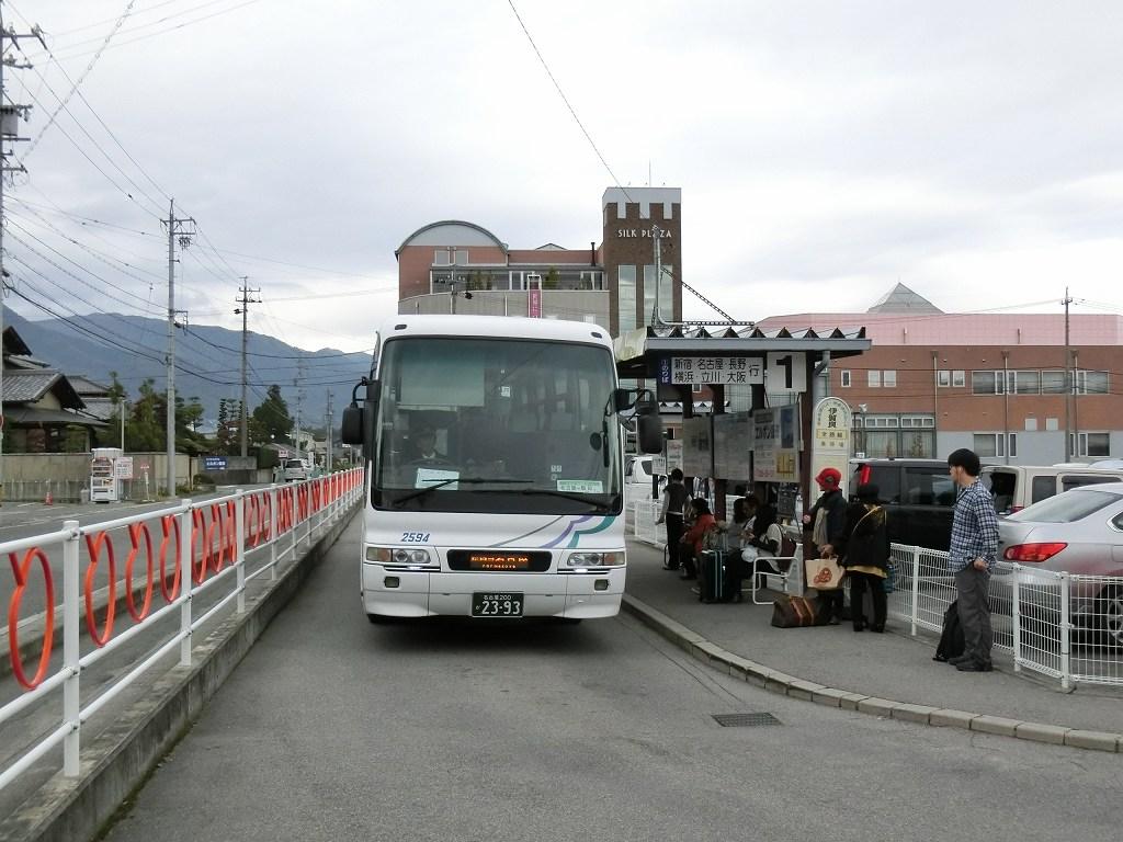 飯田バスセンター