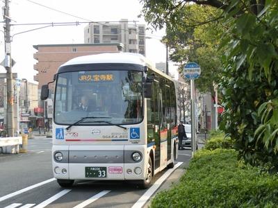 CIMG5473
