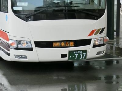 CIMG3054