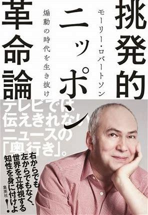 大阪の講師・文化人派遣業者がお薦めする納得の講師派遣:総会の講師
