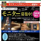 LEDモニター