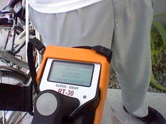 大仙市芝生放射線測定