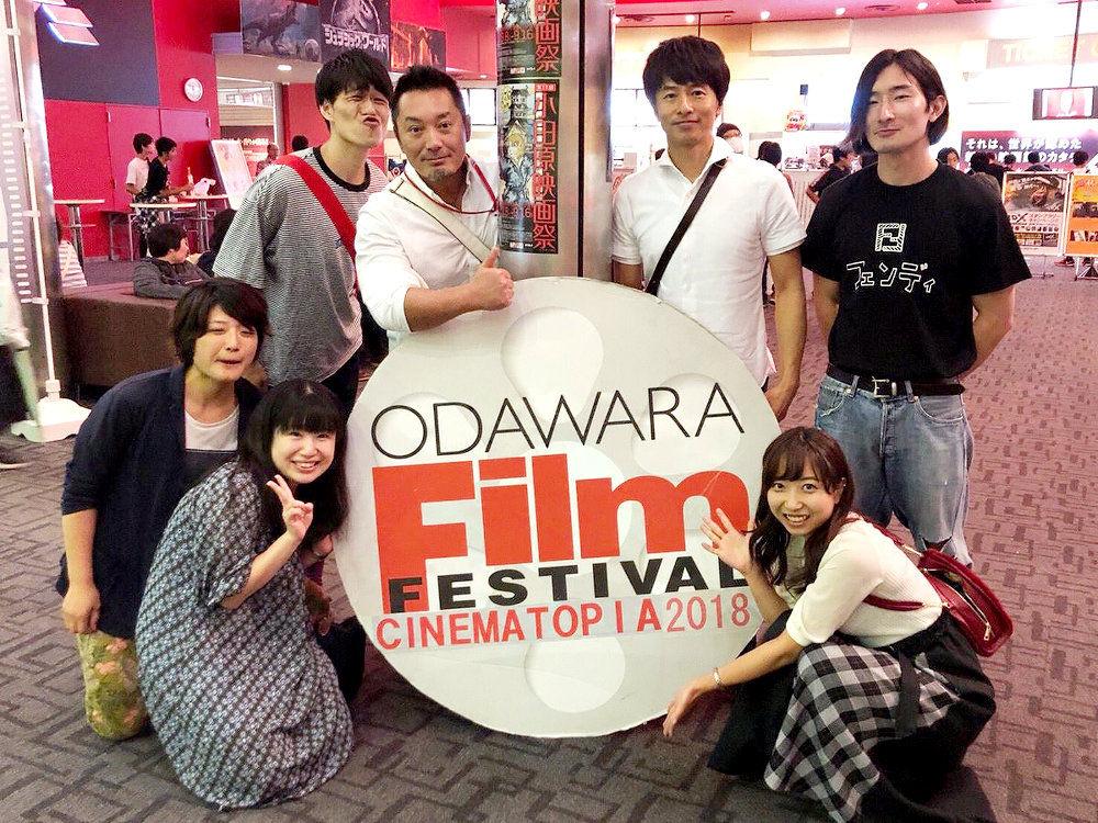 「位置について、」小田原映画祭でダブル受賞!