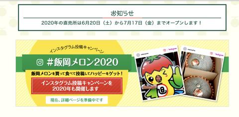 スクリーンショット 2020-05-14 12.36.21