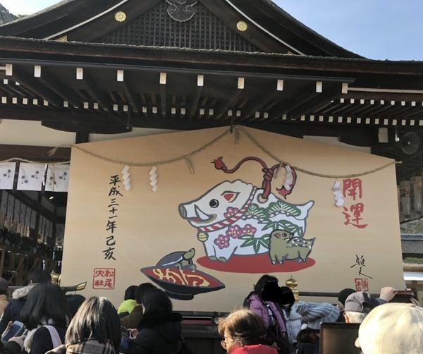 松尾大社04
