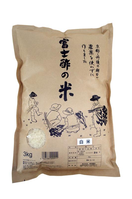 富士酢の米_2016〜