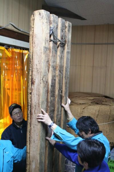 富士玄米黒酢の搾り4
