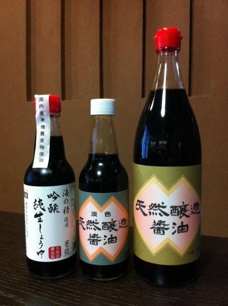 飯尾家の醤油