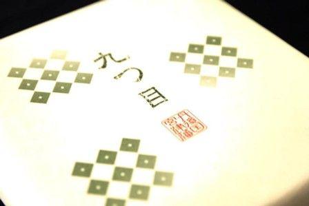 白藤屋菓子舗3