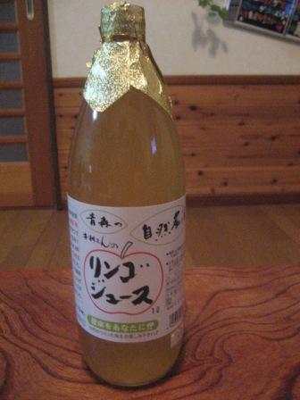 木村さんりんごジュース1