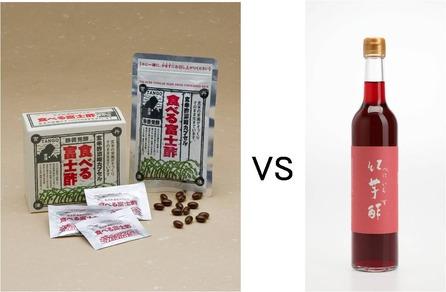 食べる富士酢と紅芋酢の比較2