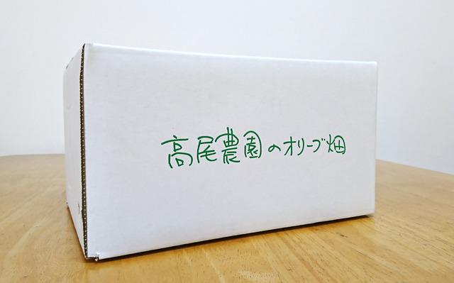 takao-oliveoil