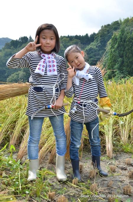 2013稲刈りファッションショー