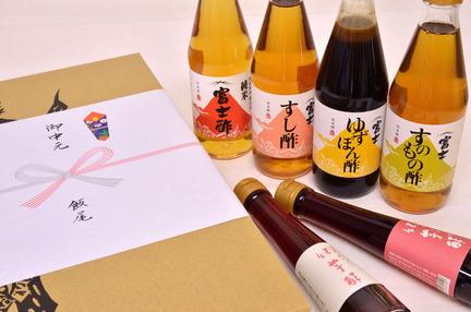 富士酢・果実酢6本組セット