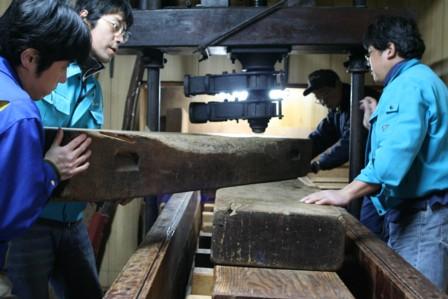 富士玄米黒酢の搾り18