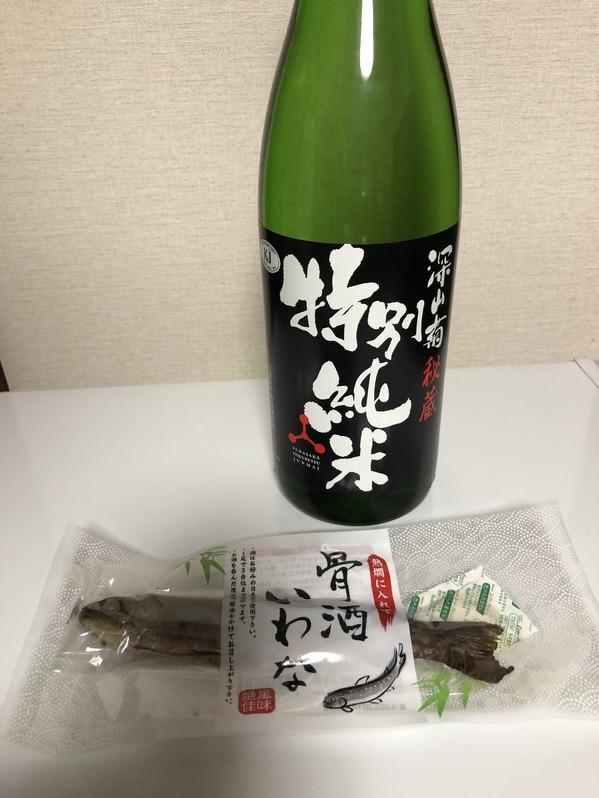 舩坂酒造視察05
