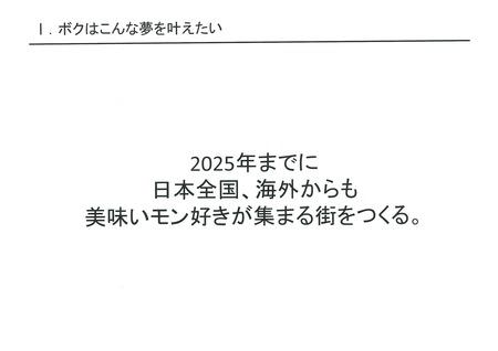 20170519085112-0002