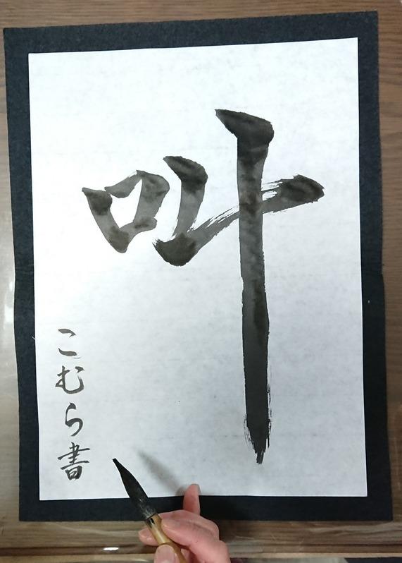 sakebu2