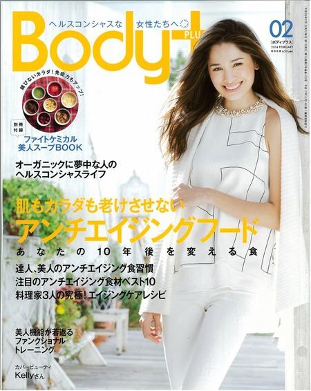 Body+