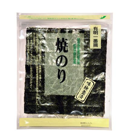 803-003_シールなし_HP