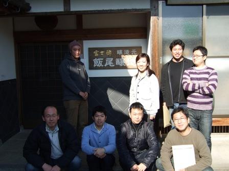 塚田君蔵見学3