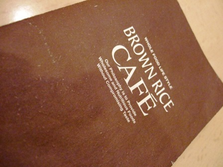 BROWNRICE CAFE