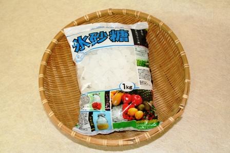 梅酢セット3