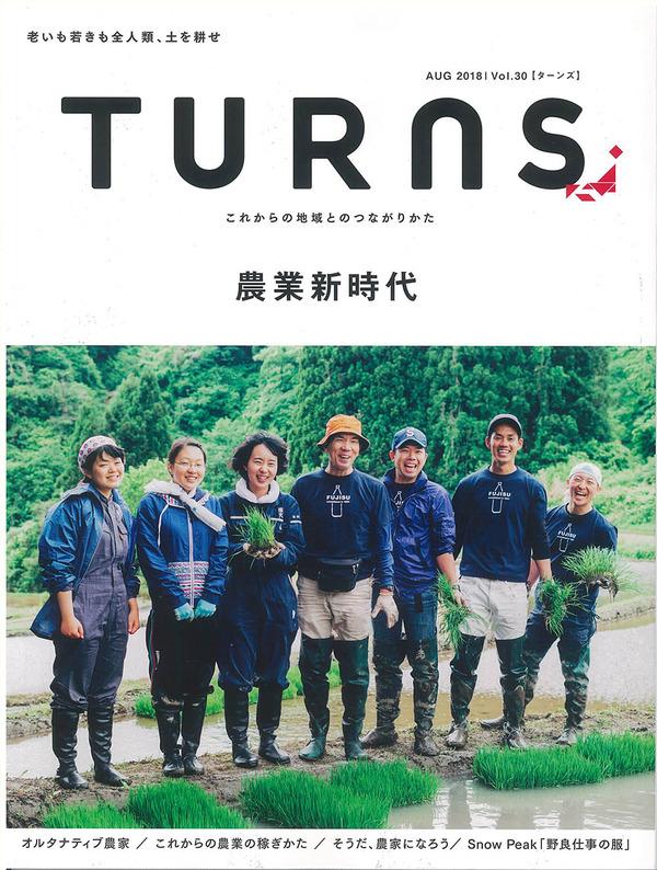 TURNS_表紙