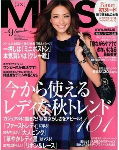 MISS2009年9月号
