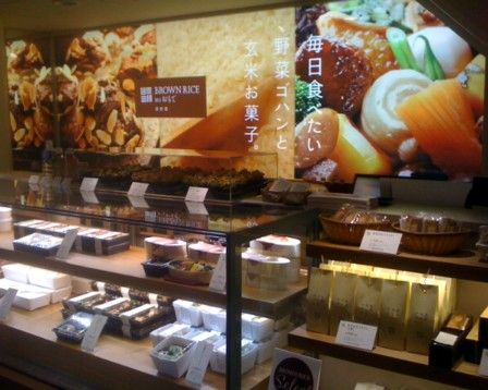 brownrice deli 東京駅店