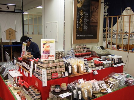 京都展の美味いもの3