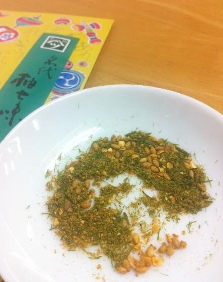 やまつ辻田の柚子七味4