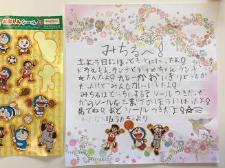170527僚太郎手紙