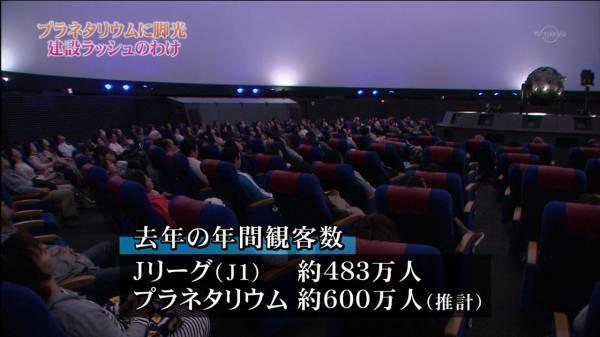 http://livedoor.blogimg.jp/iire/imgs/6/5/65e72c69.jpg