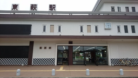 大谷山荘別邸音信_4762
