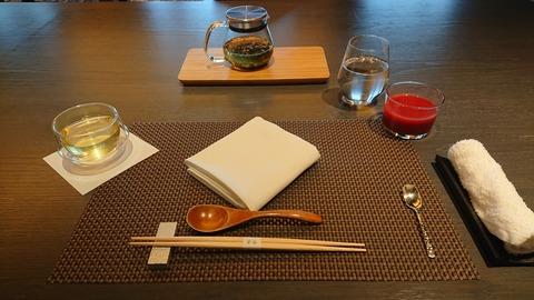 金谷リゾート箱根_0173