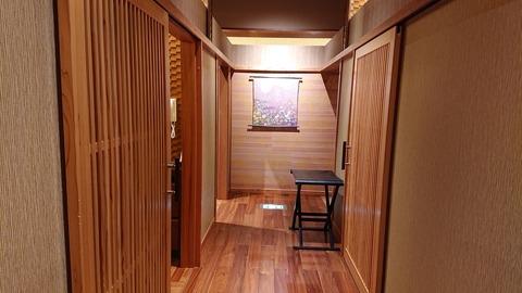 ホテル鐘山苑_0206