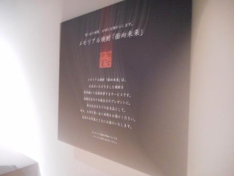 龍言_3496