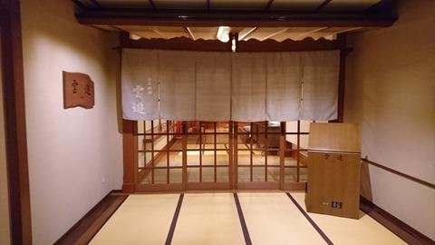 大谷山荘別邸音信_4853