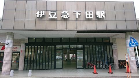 濤亭_0268