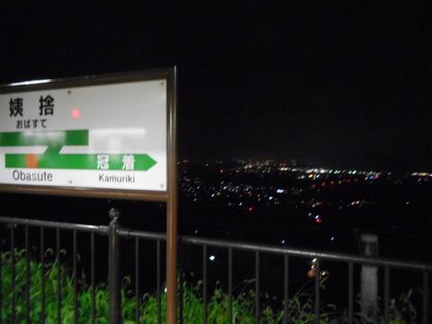 藤井荘_2164